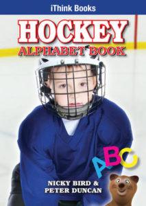 hockey-alphabet-book